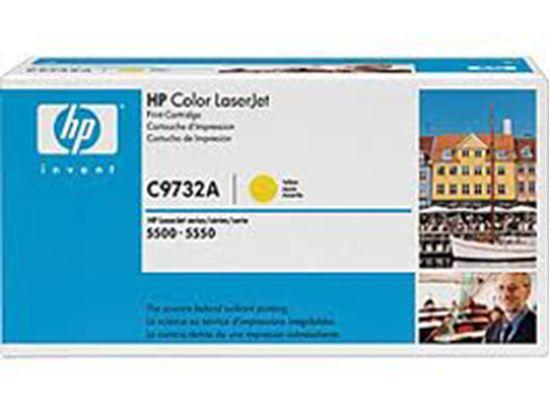 Immagine di HP C9732A - Toner giallo 32A