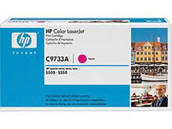 Immagine di HP C9733A - Toner magenta 33A