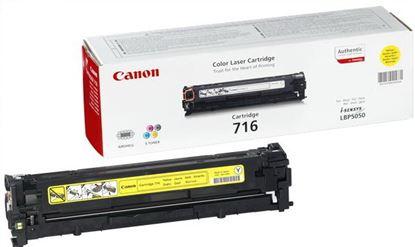 Immagine di Canon 716Y - Toner giallo