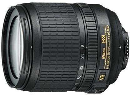 Immagine di Nikkor AF-S 16-35 mm f/4G ED - Diametro 77 mm