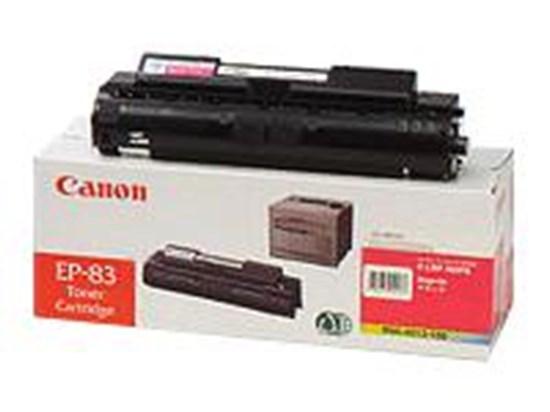 Immagine di Canon CRG-719H - Toner Nero alta capacità