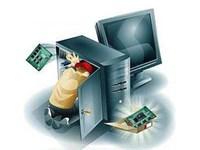 Computer Shop Assemblati