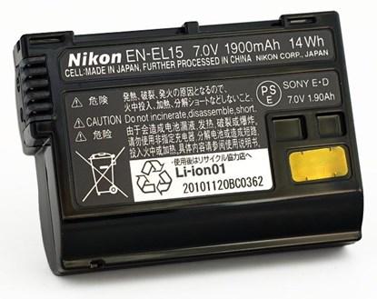 Immagine di Nikon EN-EL15 - Batteria ricaricabile