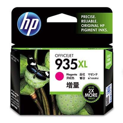 Immagine di HP C2P25AE - Cartuccia Magenta cod. 935XL