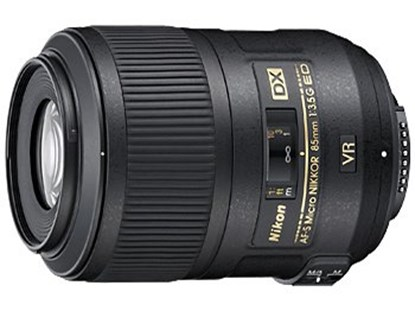 Immagine di Nikkor AF-S 85 mm f/3.5G DX ED VR Micro